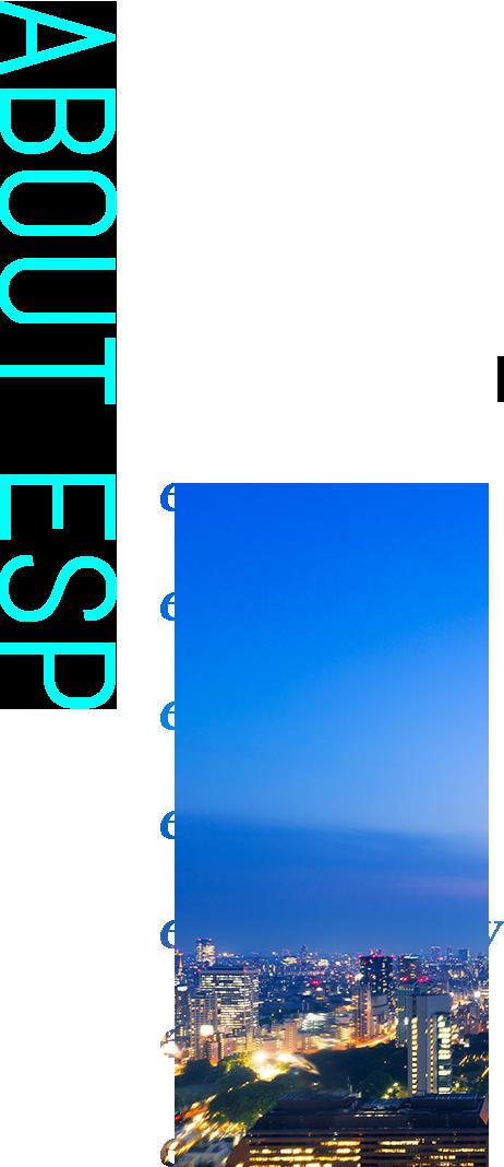 頭文字のEは、次の7つのキーワードを表しています。